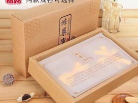 精致蜂巢蜜礼盒500g*2,郑州蜂巢蜜经销商家