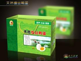 缠丝鸭蛋精美礼盒装团购,郑州缠丝鸭蛋总代理