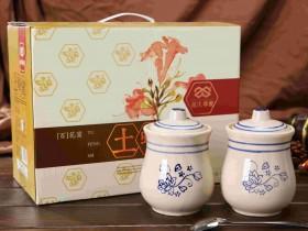 春节好礼土蜂蜜礼盒650g*2,郑州年货团购