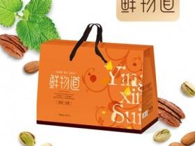鲜物道团购果语印象 干果坚果1530g礼盒 春节年货大礼包