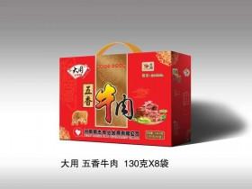 邦杰牛肉130*8精品礼盒,郑州邦杰牛肉总代理
