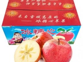 冰糖心苹果郑州专卖店,新疆阿克苏冰糖心苹果价格
