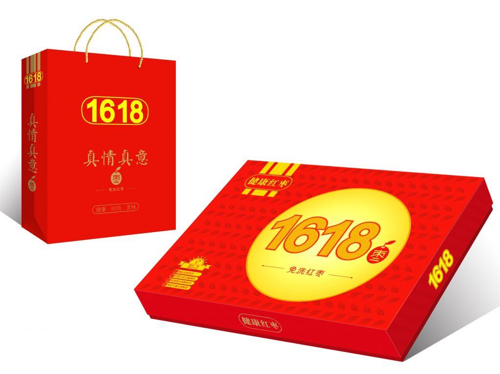 新疆若羌红枣礼盒装,正宗新疆若羌灰枣价格
