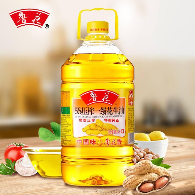 鲁花5s压榨花生油,郑州鲁花食用油总经销