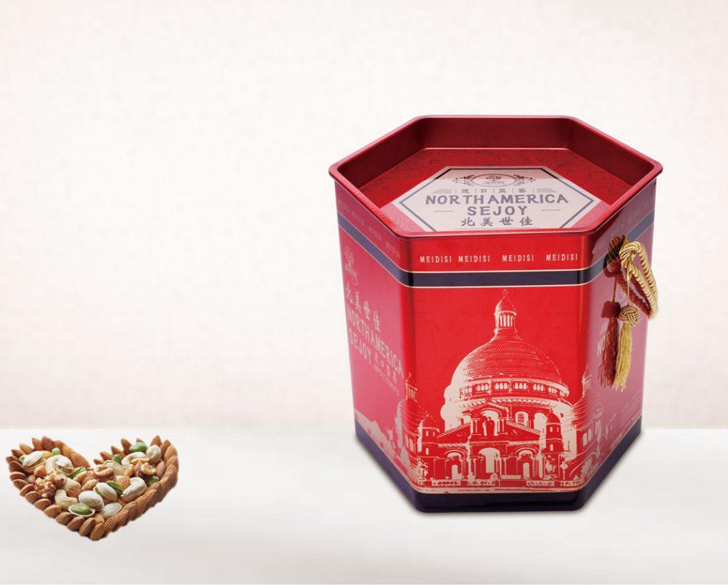 美荻斯干果礼盒装1733g北美世佳零食坚果大礼包春节礼品团购送礼河南