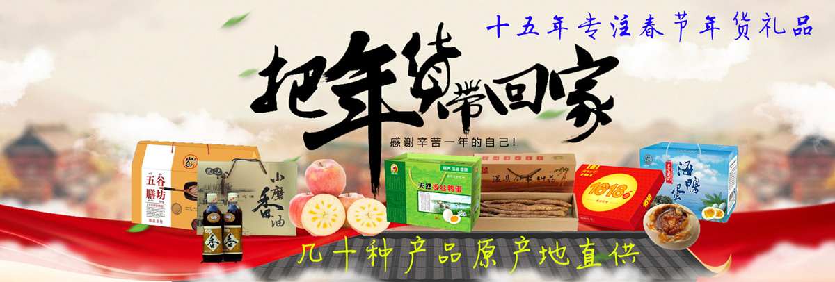 温县正宗垆土地铁棍山药,河南铁棍山药专卖店