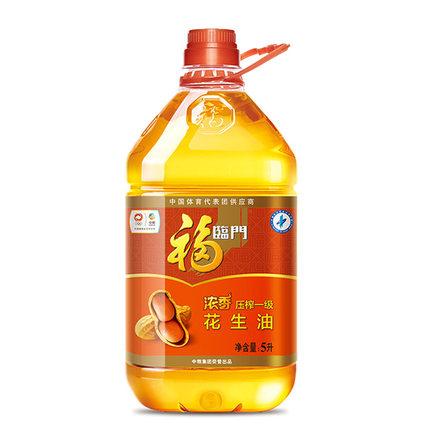 福临门花生油团购批发,郑州福临门食用油总代理