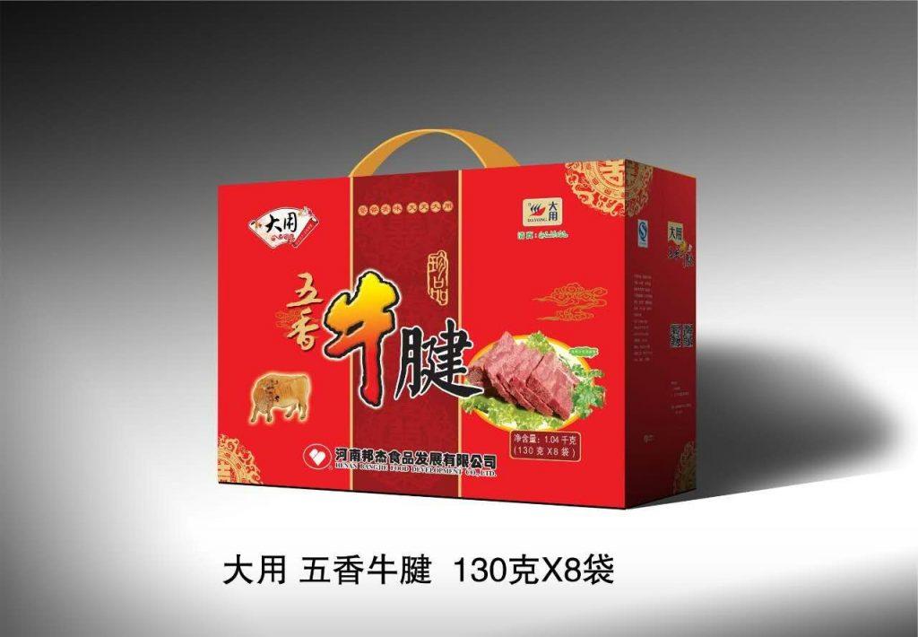 周口特产邦杰牛肉130g*8袋精品牛腱,郑州邦杰牛肉厂家