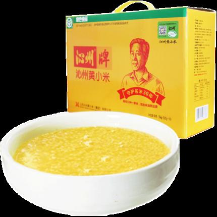 沁州黄小米2019新小米5kg 礼品礼盒真空,郑州沁州黄小米厂家总代理
