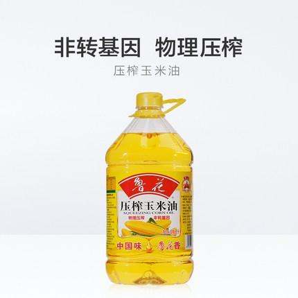 鲁花 压榨玉米油5L 非转基因 物理压榨,河南鲁花花生油总代理