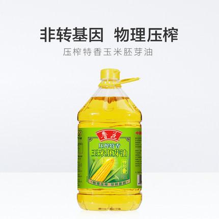 鲁花 压榨玉米油5L 非转基因 物理压榨,郑州鲁花花生油总代理