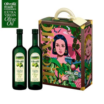 欧丽薇兰特级初榨橄榄油750ml*2礼盒食用油,郑州欧丽薇兰总代理
